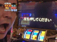 #25パチスロガリ勉アワー�中武一日二膳�U北斗の拳・ミリオンゴッド/動画