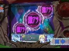 #35パチスロガリ勉アワー�田中�Uエヴァンゲリヲン 生命の鼓動/動画