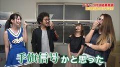 #115 ツキとスッポンぽん/DD北斗の拳 三兄弟Ver./動画