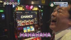 #16 パチ電/凱旋/ハーデス/動画