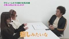 #177 ツキとスッポンぽん/桃剣斬鬼/ヱヴァ12/動画
