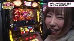 #334 極セレクション/まどマギ2/凱旋/番長3/動画