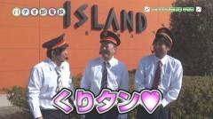 #43 パチ電/凱旋/まどマギA/沖縄4/ハーデス/動画