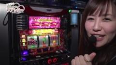 #340 極セレクション/ニューアイムジャグラーEX/まどマギ2/アカギ/動画