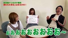 #283 ツキとスッポンぽん/パチスロ北斗の拳 天昇/動画