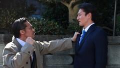 権力の階段 〜総理への道〜2/動画