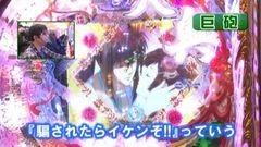 #160 ヒロシ・ヤングアワー/CR大奥〜繚乱の花戦〜M2‐T /動画