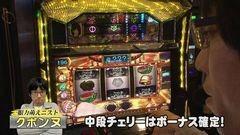 #3 トーナメント/バジ絆/ささみさん@がんばらないすろっと/動画