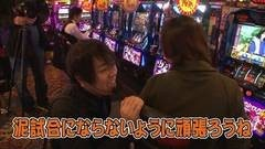 #21 トーナメント/ガルパン/バジ絆/ハーデス/動画