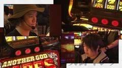 #23 トーナメント/強敵/ハーデス/凱旋/動画