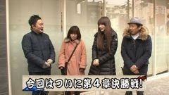 #48 ペアパチ/天翔百裂/大海物語BL/CR宇宙戦艦ヤマト/動画
