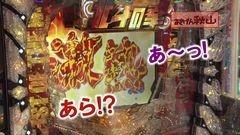 #269 ヒロシ・ヤングアワー/沖縄4/北斗の拳7/バジ絆/動画