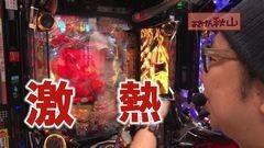 #275 ヒロシ・ヤングアワー/北斗7/慶次X/真・北斗無双/必殺仕事人V/動画