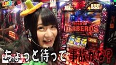 #532 打チくる!?/アナザーゴッドハーデス -奪われたZEUSVer.- 他/動画