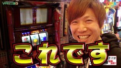 #537 打チくる!?/押忍!番長2 前編/動画