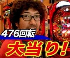 #11黄昏☆びんびん物語�新鬼武者・蒼天の拳・CRパトラッシュ3/動画