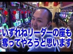 #51 黄昏☆びんびん物語モンキーターン/ミリオンゴッド/ヱヴァ/動画