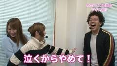 #83 ツキとスッポンぽん/CRキャプテン翼/動画