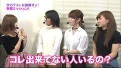 #22 ガチスポ/戦国†恋姫/宇宙戦艦ヤマト -ONLY ONE-/動画