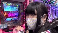 #138 貧乏家族/凱旋/吉宗3/Pひぐらし 廻319/動画