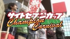 #1 サイトセブンカップ 前編/牙狼金色/ヱヴァ10/真・花の慶次/動画