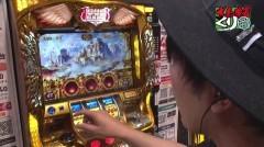 #3 大馬鹿/ミリオンゴッド-神々の凱旋-/動画