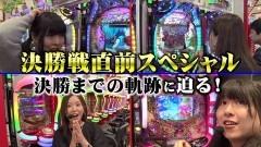 #29 マネメス豚2/シンフォギア/犬夜叉/北斗無双/大海BK/動画