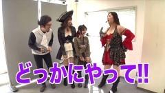 #3 船長タック7th/GI優駿2/009COJ/星矢 海皇覚醒/動画