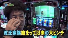 #101 貧乏家族/凱旋/Reゼロ/動画