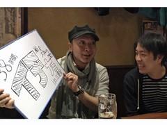 無料PV前編★嵐・大和の「38時間イチだin三重県」/動画