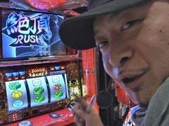 無料PV後編★嵐・大和の「38時間イチだin三重県」/動画