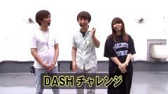 #1 DASH1/ファフナー2/009 COJ/マクロスF2甘/Pハーデス/動画