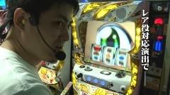 #121 TAI×MAN/美ラメキ/紅き魂は桜の如く/ルパン世界解剖/動画