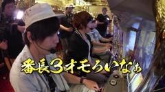 #60 製作所/押忍!番長3/ドリームクルーン500/動画