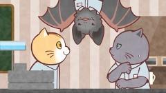第4話 カフェのお兄さん!/動画