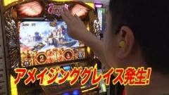 #222 黄昏☆びんびん物語/ハーデス/凱旋/Re:ゼロ/やじきた/動画