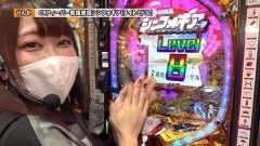 #160 ペアパチ/ヤマト ONLY ONE/沖海4/大海4/動画