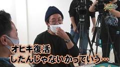 沖と魚拓の麻雀ロワイヤル RETURNS 第307話/動画