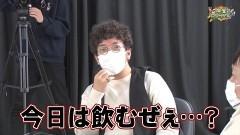 沖と魚拓の麻雀ロワイヤル RETURNS 第316話/動画