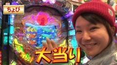#5 ペアパチ/キン肉マン 夢の超人タッグ編/海物語IN沖縄3/動画