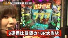#54 ペアパチ/北斗無双/花の慶次L6/バスタード暗黒の破壊神/動画