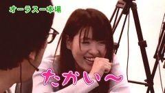 沖と魚拓の麻雀ロワイヤル RETURNS 第110話/動画
