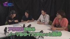 #10 喰う打て/獣王覚醒/バーサス/G1優駿倶楽部/動画