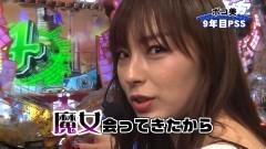 #103 PPSLタッグリーグ/シンフォギア/まどマギ2/彼岸島/動画
