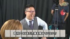 沖と魚拓の麻雀ロワイヤル RETURNS 第242話/動画
