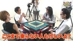 沖と魚拓の麻雀ロワイヤル RETURNS 第247話/動画