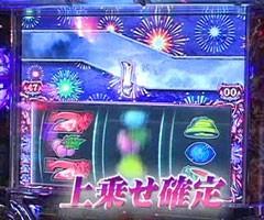 #431射駒タケシの攻略スロット�Zデビルマン2〜悪魔復活〜/動画
