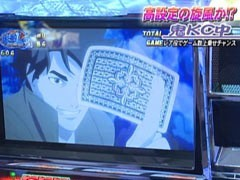 #469射駒タケシの攻略スロット�Z旋風の用心棒 胡蝶の記憶/動画