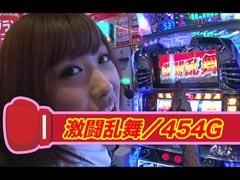 #9南まりかの唐突ドロップキックNIYA/動画