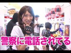 #23 南まりかの唐突ドロップキックバイク修次郎/動画